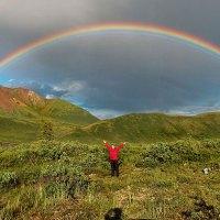¿Cómo luce el final del arcoiris?